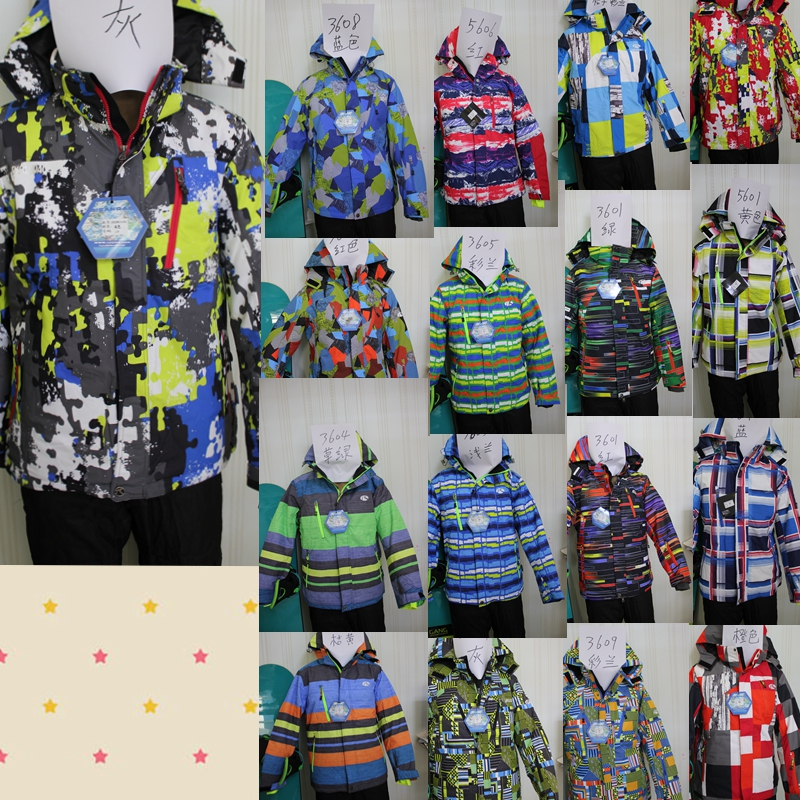 Сноубордические костюмы Артикул 563853442902