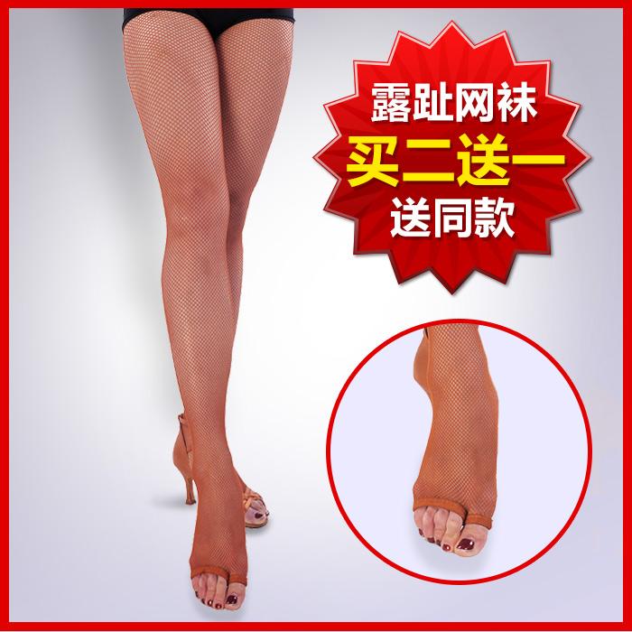 露趾网袜专业深棕色高弹力 成人女黑色 拉丁舞网袜专用表演袜子