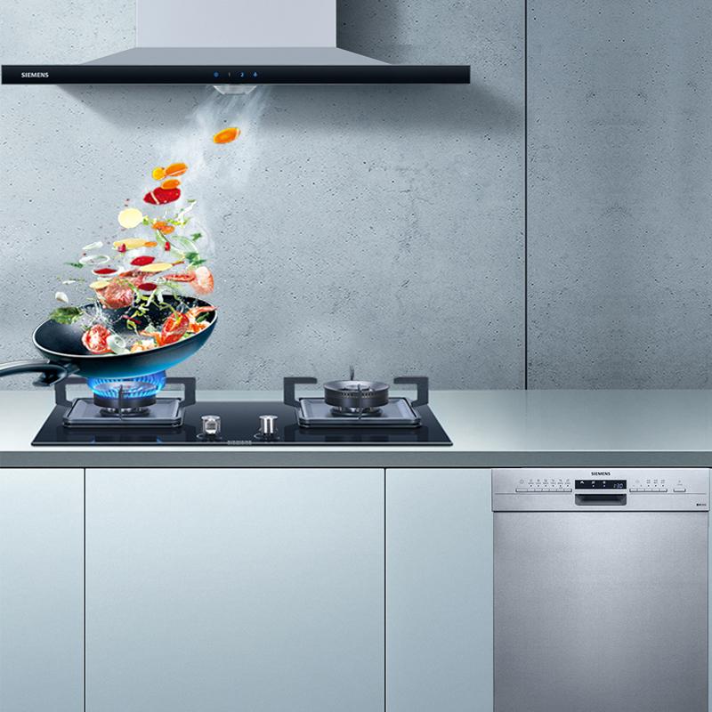 SIEMENS/西门子新款抽吸油烟机燃气灶嵌入式洗碗机烟灶洗套装