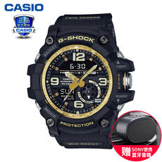 GG-1000 series g shock Casio small mud king sports watch male big mud king 2018 limited electronic watch