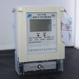 Prepaid single phase DDSY1670 electronic IC card electric meter new American standard electronic meter