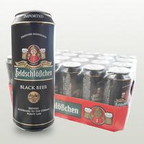 德国原装进口啤酒大主教黄啤酒听装1Lx4大主教原浆啤酒德国啤酒
