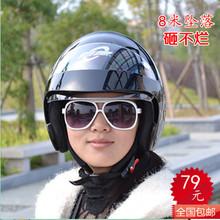包郵 百德摩托車電動車電力安全帽男女頭盔四季 個性摩托車半盔