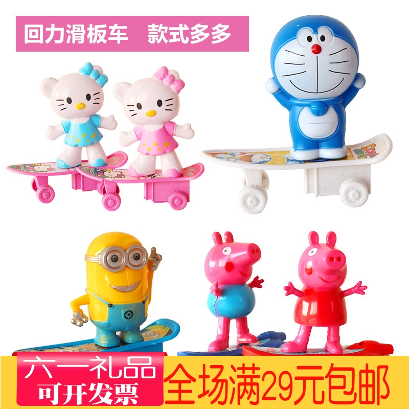 kindergarten 61 sixty-first birthday gift to share wholesale wholesale creative cute