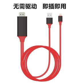 苹果iPhone8/6/7手机视频输出线 ipad mini转HDMI 手机电视同屏器
