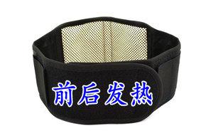 护腰托玛琳磁疗自发热护腰带保暖老年人腰肌保暖男女保健腰托腰围