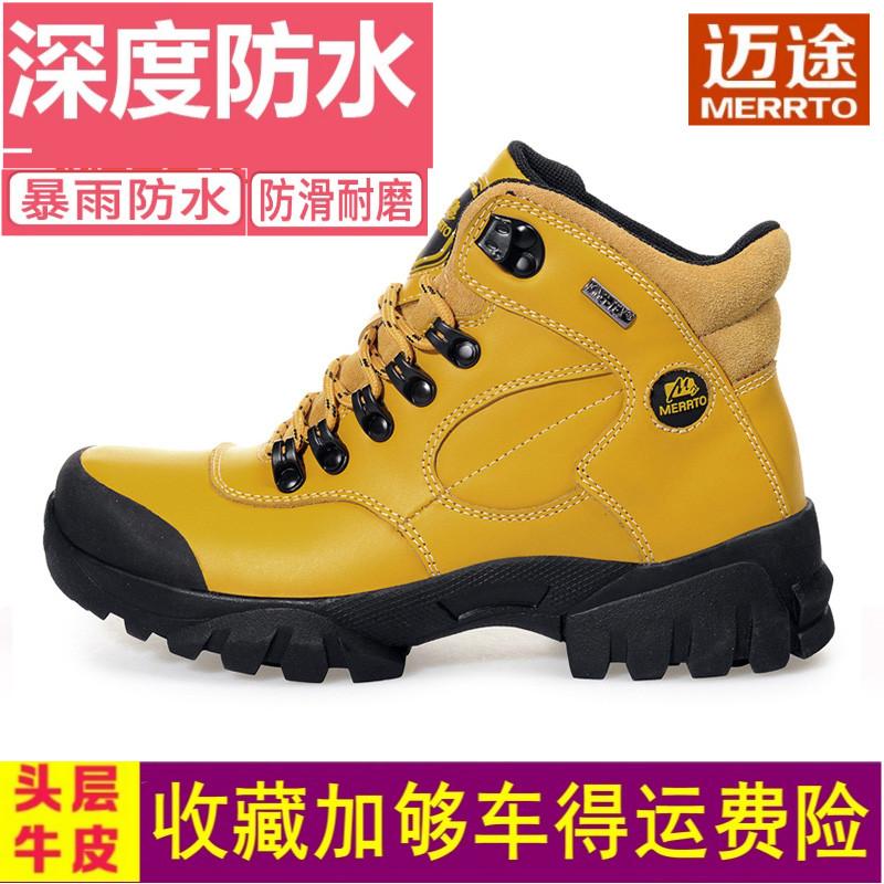 Трекинговая обувь / Обувь для активного отдыха Артикул 598375167986