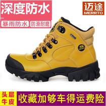 夏季新款女士登山鞋内防滑户外运动休闲鞋飞织徒步旅游鞋春季