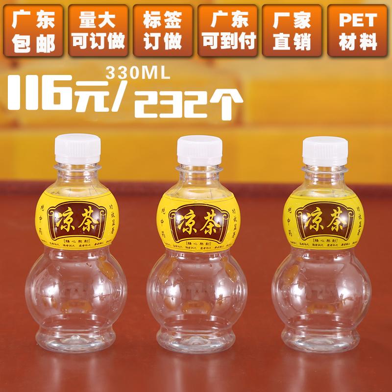 塑料葫芦瓶