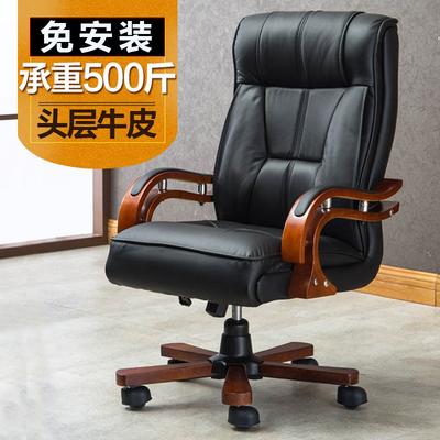 家用真皮办公椅最新最全资讯