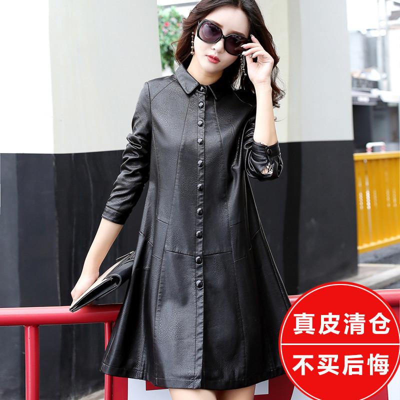 Женские кожаные куртки Артикул 557606403403