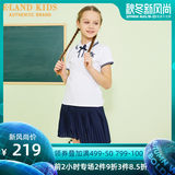 Eland kids children's clothes new summer 2019 Girls College style pure color pleated skirt A short skirt