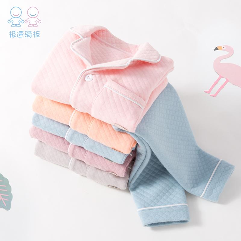 儿童空气棉内衣