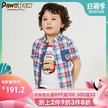 男童短袖 衬衫 撞色格纹学院风潮 Pawinpaw卡通小熊童装 2019年新款