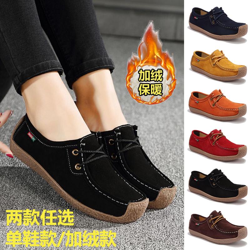 老北京加绒布鞋女冬布鞋