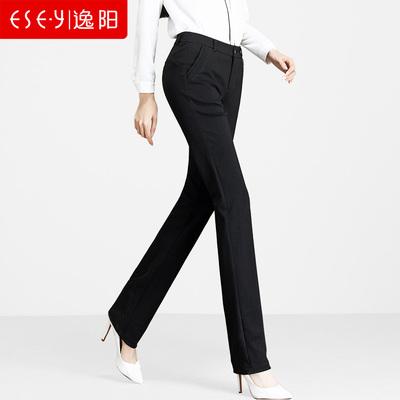 逸阳女裤秋季新款高腰直筒裤女休闲裤宽松修身长裤子潮大码黑西裤