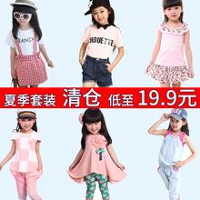 两件套童装 中大童宝宝短袖 儿童套装 T恤打底裤 亏本清仓女童套装