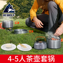 Outdoor picnic portable pot set camping equipment camping supplies wild cookware folding set pot tableware kettle