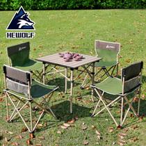 户外折叠桌椅套装便携式轻便野餐桌椅旅行野外自驾游车载野营座椅