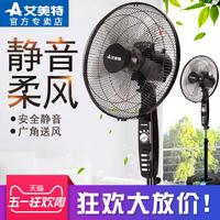 14寸落地電風扇
