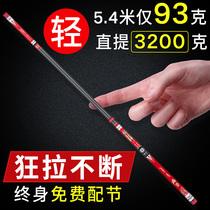 米1312111098天峰长节手竿手杆长竿超轻超硬打窝鱼竿碳素
