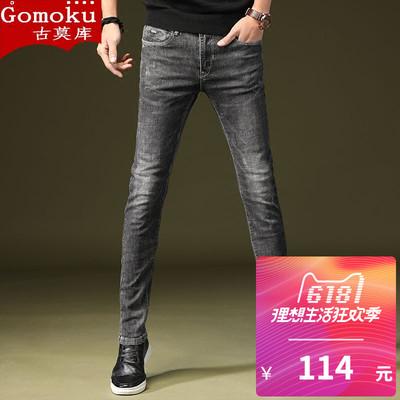 Gomoku春夏款韩版牛仔裤男装潮复古修身型小脚裤弹力时尚青年男裤
