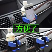 车载水壶架保温壶热水瓶固定架货车暖壶架汽车后备箱暖瓶架底座