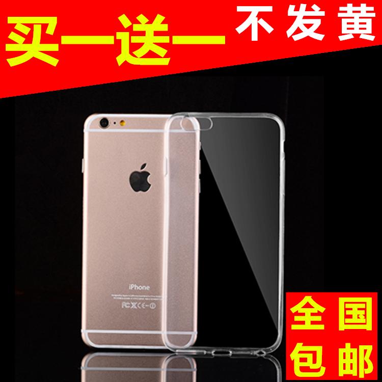 苹果6S手机壳防摔iPhone7软壳保护套6plus硅胶透明5S全包边不发黄