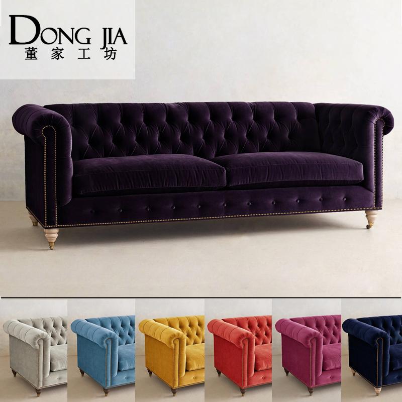 沙发紫色现代简约