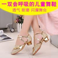 少儿拉丁舞鞋儿童女孩女童舞蹈鞋软底练功鞋跳舞鞋子演出恰恰秋冬