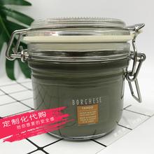 香港代购正品borghese贝佳斯绿泥深层清洁面膜矿物质美肤泥浆212g