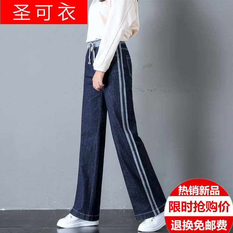 圣可衣牛仔裤