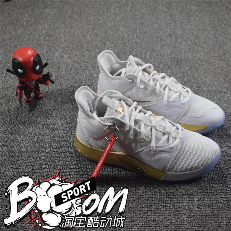 Nike PG3 保罗乔治泡椒3代 黑白 NASA实战篮球鞋 AO2608-001