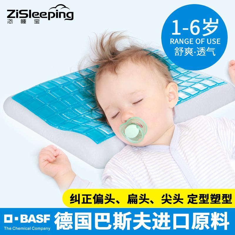 Детские постельные принадлежности / Подушки Артикул 520211149548