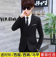 修身 先生休闲西装 青少年小西装 西服套装 结婚正装 男士 3件套韩版