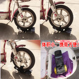 Electric motorcycle puncture self-help artifact abortion booster battery car tire booster emergency large trailer