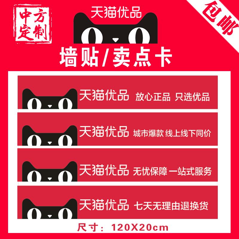 Баннеры / Рекламные щиты Артикул 599817096267
