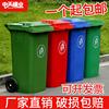 环保垃圾桶户外