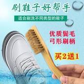 刷子尼龙刷洗鞋 猪毛长柄刷竹制鞋 洗衣软毛刷洗衣清洁刷买2个送1个