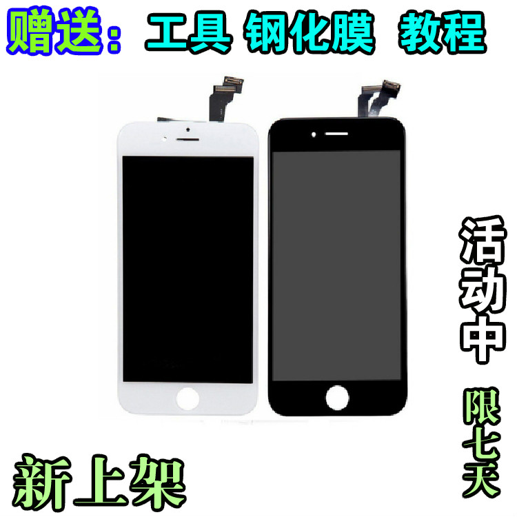 Applicable to Apple iphone5S/4 5/5c6 generation p