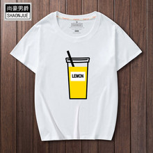 Men's cotton short-sleeved t-shirt, round-collar teenager Korean version of super-hot ins couple's loose large-sized half-sleeve T-shirt and tide summer dress