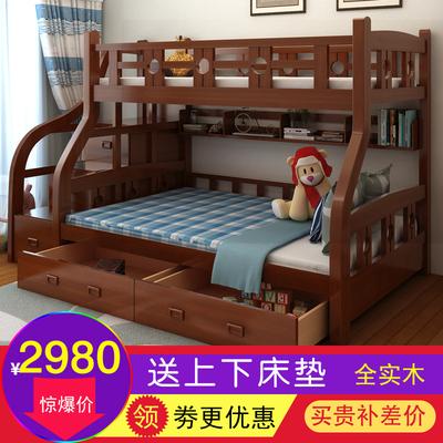 儿童床美式全实木上下床高低床中式双层床多功能成人子母床上下铺什么牌子好