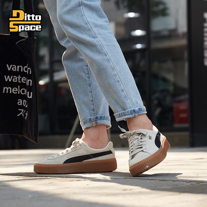 Puma彪马蕾哈娜厚底松糕鞋 黑棕白棕翻毛皮板鞋女鞋 363559-01-02