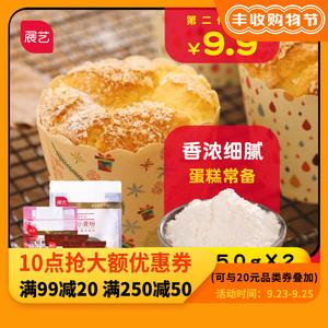 【进口麦源 中粮合作】展艺低筋广式月饼小麦面粉1kg饼干蛋糕原料