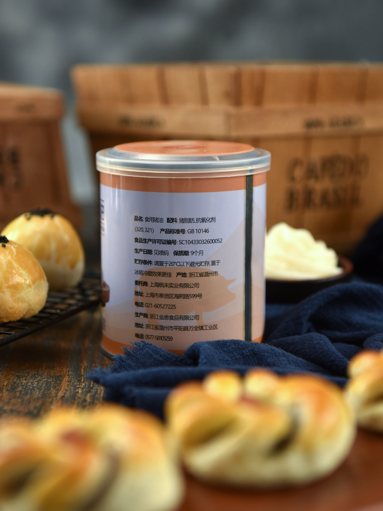【展艺旗舰店】食用猪油猪板油蛋黄酥糕点起酥油拌饭白油烘焙原料