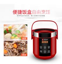 家用小电饭煲饭锅1-2-3人迷你型全自动蒸米饭小型智能多功能预约