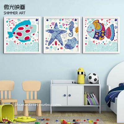 儿童房装饰画北欧卡通海洋鱼挂画客厅地中海画幼儿园简约创意壁画网上专卖店