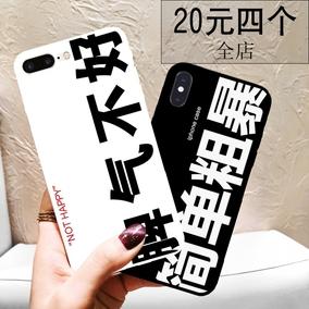 oppoR11s手机壳个性潮牌文字R9s简单粗暴R15脾气不好梦境版情侣软