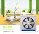 白色强力超薄双向换气扇厨房客厅卫生间窗式墙式排风扇8寸大风量