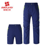 Sporland spring new children's outdoor quick-drying pants boys and girls breathable quick-drying pants detachable two trousers